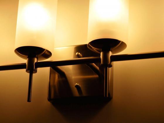 wandleuchte innen great wandleuchte fr aussen innen x gu updown black with wandleuchte innen. Black Bedroom Furniture Sets. Home Design Ideas